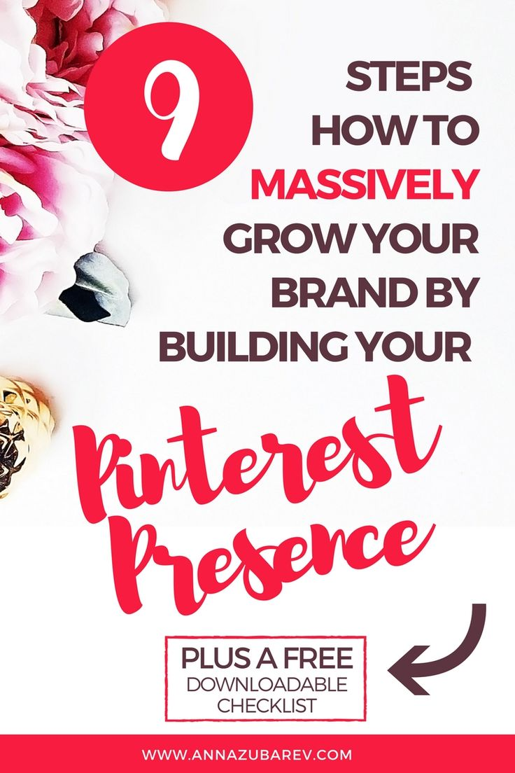 9 Steps for Growing Your Pinterest Presence can help you be strategic about how you use Pinterest and grow your following considerably. via @annazubarev II #PinterestExpert #Pintereststrategy #pinterestmarketing via @https://www.pinterest.com/annazubarev/