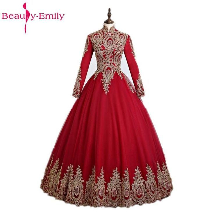 Beauty-Emily Red Golden Appliques Ball Gown Wedding Dresses 2017 High Neck Full Sleeve Muslim Saudi Arabia Wedding Gowns  Saudi Arabia  Information on our Site  http://storelatina.com/saudiarabia/travelling   #SaudiArabiatravel #viagem #foodSaudiArabia #arabiasaudita