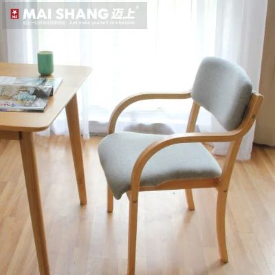 Simple Nordic IKEA modern Japanese-style wooden bentwood chair back arm chair computer Chair Office desk - Shop @ ezbuy Singapore