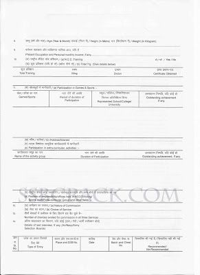 PIQ Form In SSB Interview-Personal Information Questionnaire by www.ssbcrack.com