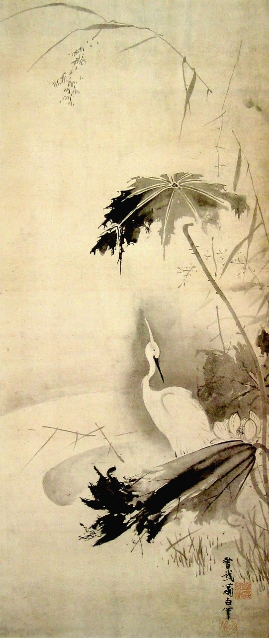 Soga Shohaku (1730–1781) distinguished himself from his contemporaries by using  the brush style of the earlier Muromachi period. Japan
