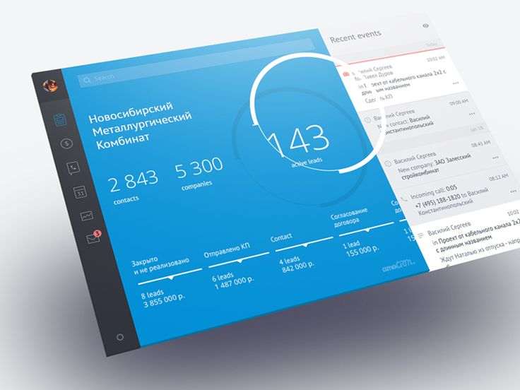 amoCRM upcoming redesign