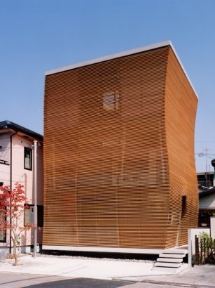 Kohki Hiranuma Architect. Cool- but I'd put it in a less visible location for more privacy.