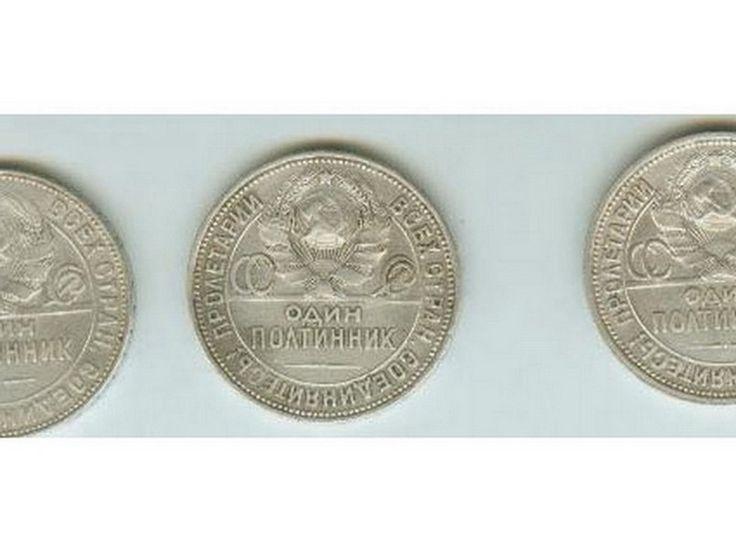 Старинное серебро,  5 монет