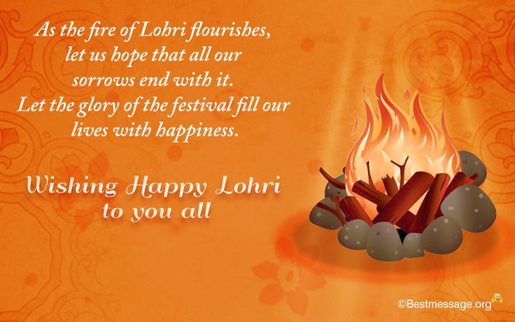 Happy Lohri Wishes Lines for Friends on Facebook Images Pictures Text Messages 2016