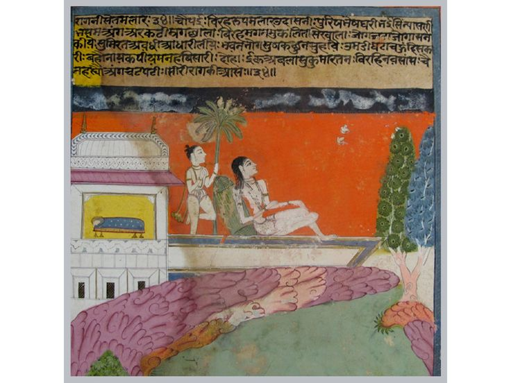 A Scene (detail), Probably from the Bhagavata Purana, depicting Krishna returning with Lakshmana to the waiting Radha, stopping to acknowledge a devotee, while a man brings him water. Gouache with gold on paper, Jaipur, Rajasthan, India, 18th century