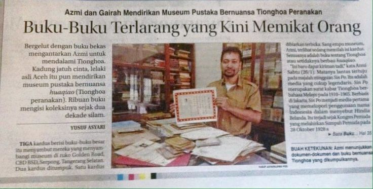 Afbeeldingsresultaat voor museum pustaka peranakan tionghoa