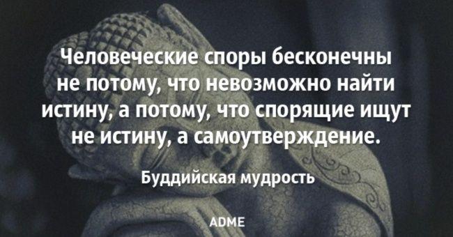 http://www.adme.ru/cards/chelovecheskie-spory-beskonechny-1119510/