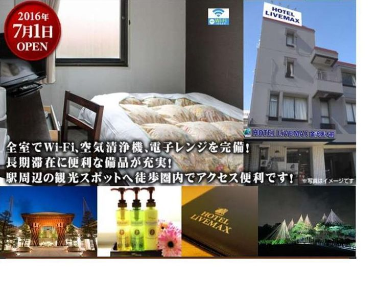 Kanazawa Hotel Livemax Kanazawa Idaimae Japan, Asia Hotel Livemax Kanazawa Idaimae is conveniently located in the popular Kanazawa area. The hotel offers guests a range of services and amenities designed to provide comfort and convenience. Laundromat, car park, elevator, vending machine are on the list of things guests can enjoy. Guestrooms are fitted with all the amenities you need for a good night's sleep. In some of the rooms, guests can find towels, air purifier, internet ...