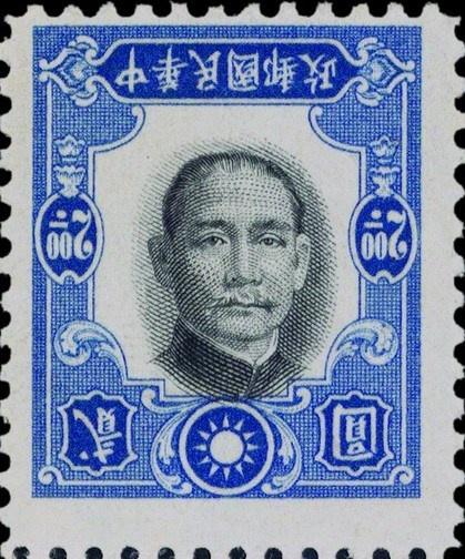 Raros Sellos del Líder Sun Yat-sen Vendidos por $700,000