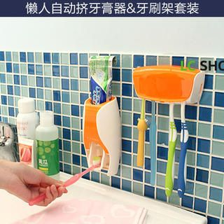 Buy 'Lazy Corner – Set: Automatic Toothpaste Squeezer   Toothbrush Holder' with Free International Shipping at YesStyle.com. Browse and shop for thousands of Asian fashion items from China and more!