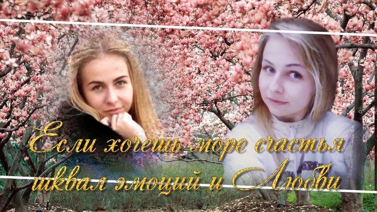 Родовой видео альбом заказать kosfen2010@mail.ru