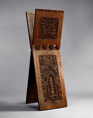 Hasan ibn Sulaiman al-Isfahani: Stand for a Qur'an manuscript [Iran or Central Asia] (10.218) | Heilbrunn Timeline of Art History | The Metropolitan Museum of Art