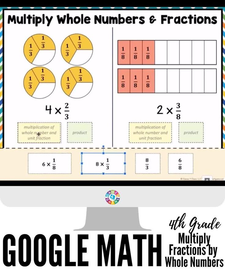 how to decompose a fraction with a whole number