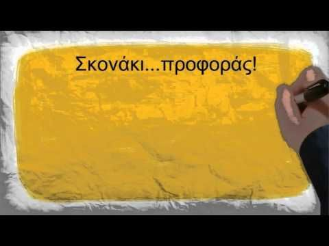 alldayschool: αρχαία ελληνικά : κανόνες τονισμού