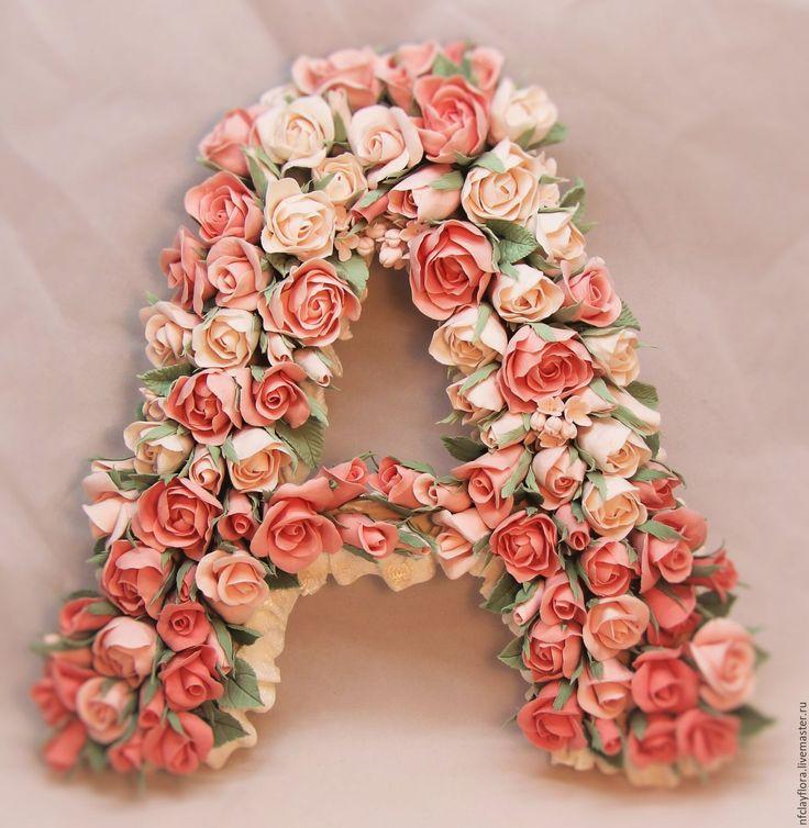 Буквы для свадьбы - розовый, буквы из полимерной глины, буквы для свадьбы, буквы…