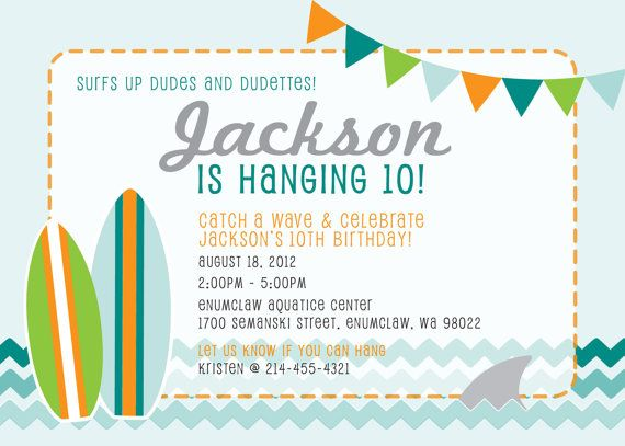 hang ten surfing surf party invitation printable by
