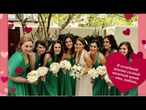 А чья это свадьба?