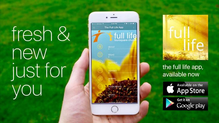 NEW APP UPDATE! Fresh UI, eBulletin integration, even the weather! Check it out here - https://apps.appmachine.com/thefulllifeapp