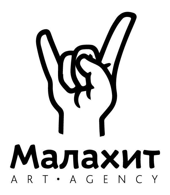 A Logo For a Malachite Art Agency