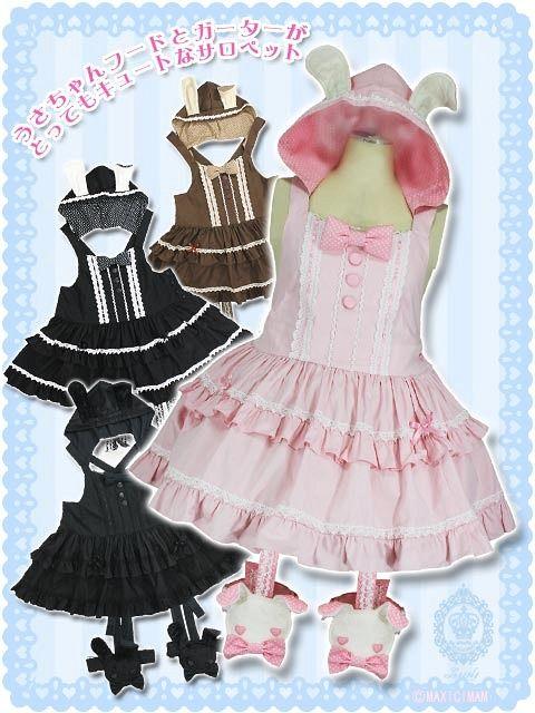 CDJapan : Lovely Blanc Lapin Rabbit Sweet Salopette Skirt w/ Garter (F) LV1029-32 MAXICIMAM APPAREL