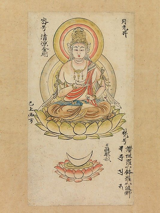 Page from the Book of Buddhist Deities from the Diamond World and Womb World Mandalas (Kontai butsugajô)  Attributed to Takuma Tametô  (active ca. 1132–1174)  Period: late Heian period (ca. 900–1185) Culture: Japan Medium: Book page remounted as a hanging scroll; ink, color, and gold on paper Dimensions: 10 x 5 1/2 in. (25.4 x 14 cm) Classification: Painting