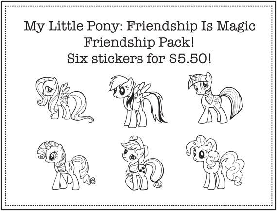 44 Best Images About Mylittlepony On Pinterest