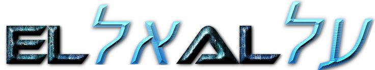 EL AL Logo bevel 00 tip 3