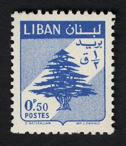 50c Cedar of Lebanon single, 1958