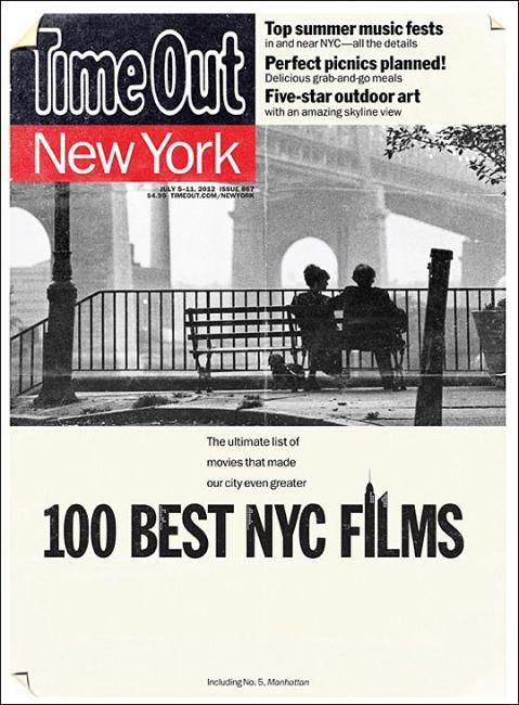 What's your favorite NYC movie? Manhattan (pictured here on Time Out New York cover) might be mine!