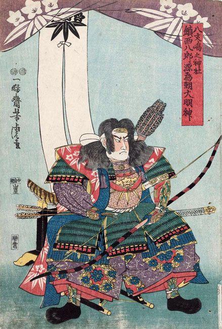 Durante la Rebelión Hōgen, peleó junto con su padre en contra de las tropas de Taira no Kiyomori y de su hermano Minamoto no Yoshitomo. Después de que el palacio fuese incendiado, tuvo que huir hacia la isla de Oshima. En Ryūkyū es muy extendida la creencia de que pudo regresar a Okinawa donde fundó el reino de Chūzan, Shunten. Este cuento está incluido en el Chūzan Seikan del Shō Shōken, la primera historia de Ryūkyū. Tamemoto es descrito en las crónicas como un excelente arquero.