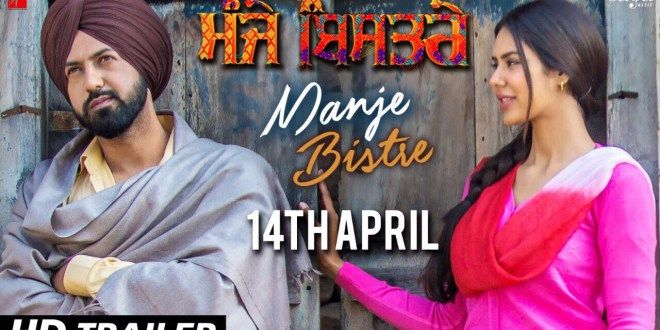 Manje Bistre (2017) Full Punjabi Movie Download HD Mp4 3GP Mobiles 300MB