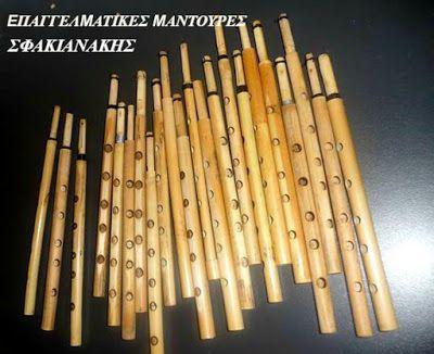 Εργαστηριο Κρητικης Λυρας .....(hand-crafted cretan  musical instruments): ΚΡΗΤΙΚΟΣ ΔΙΑΓΩΝΙΣΜΟΣ