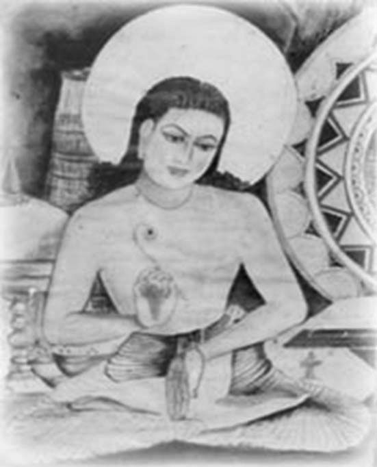 Mahapurusha Srimanta Sankardeva