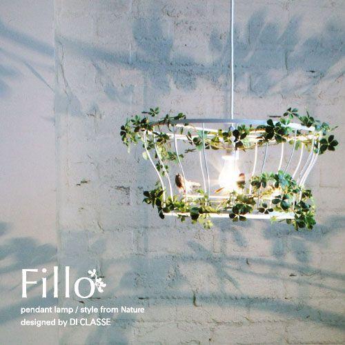 [DICLASSE ディクラッセ] 緑や鳥など自然をモチーフに。DICLASSE ディクラッセ Fillo Iron フィッロ ペンダントライト 1灯 アンティーク モダン リビング 新築 店舗 リフォーム ボタニカル ホワイト