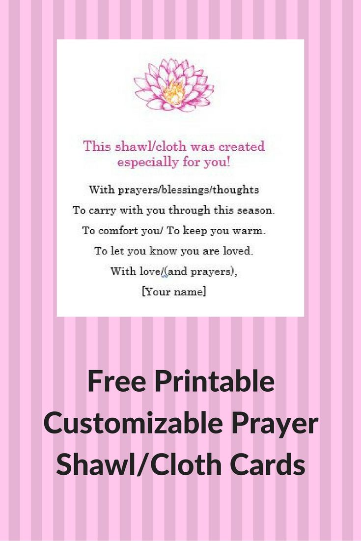 Make your gift of a prayer shawl or cloth even more personal with these free printable and customizable prayer shawl cards
