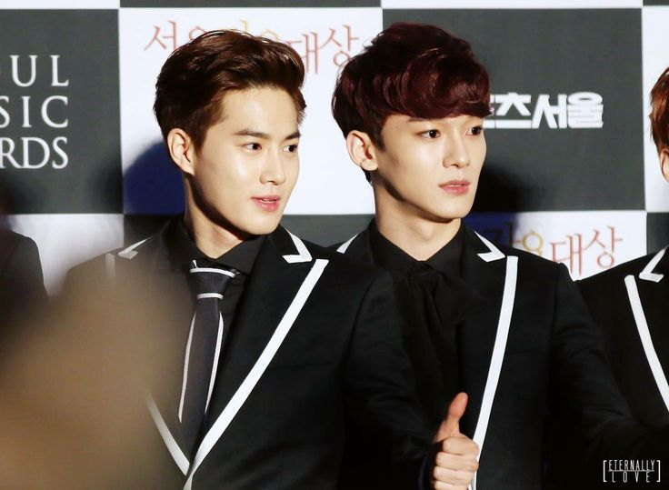 suho n chen