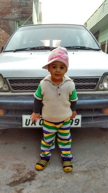 My brother son