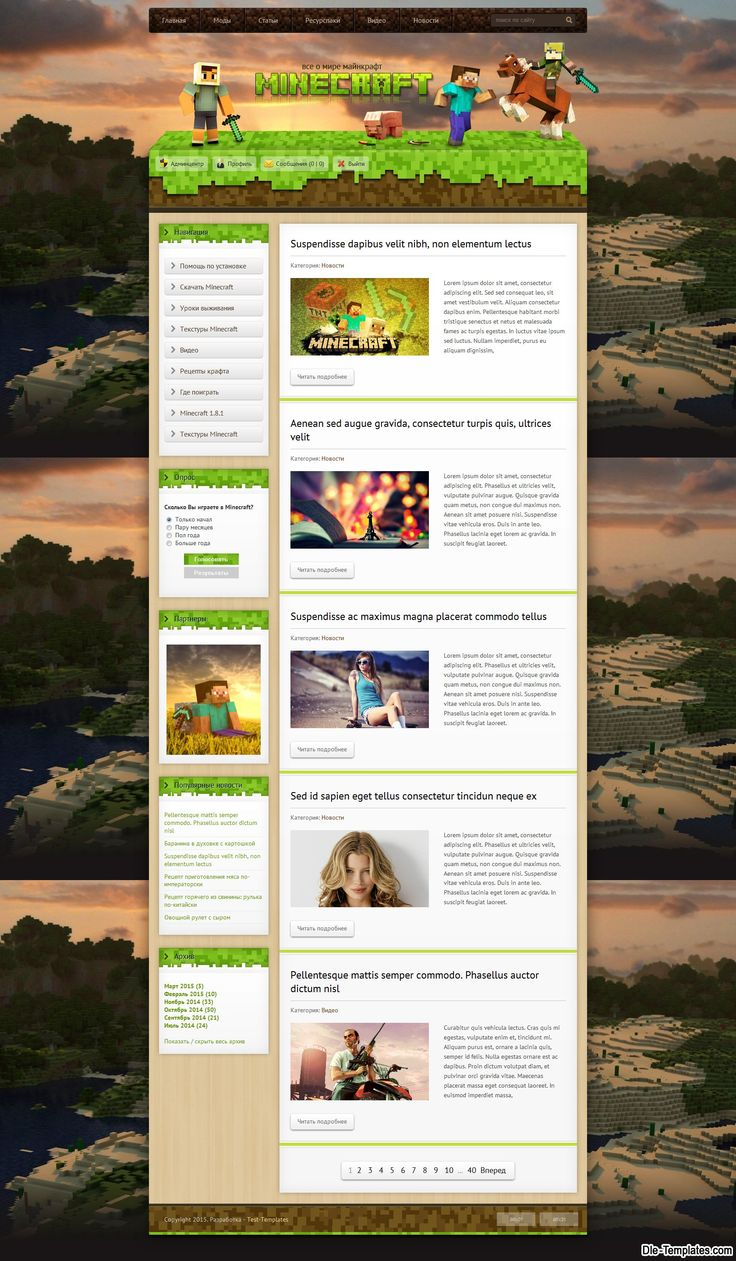Minecraft для DLE #templates #website #шаблон #сайт #web