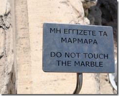 Acropoli Athens Greece
