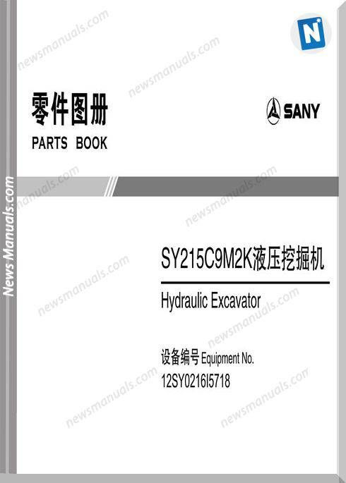 Sany Hydraulic Excavator Sy215C9M2K Parts Book | Hydraulic Manual
