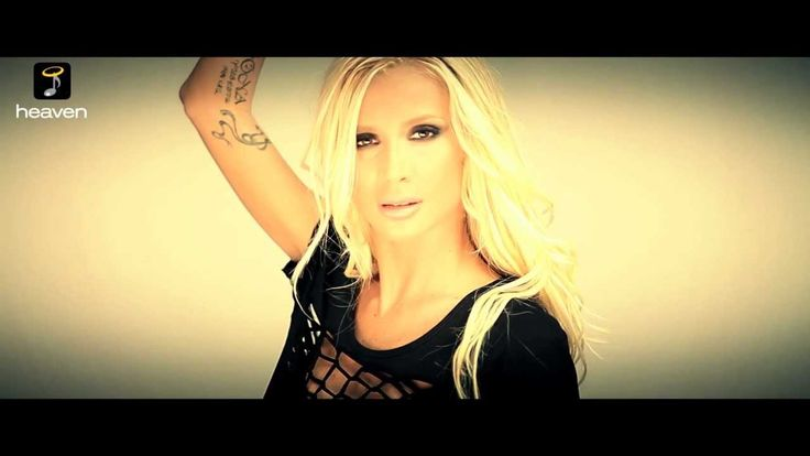 Paola - Gine Mazi Mou Ena | Official Music Video HD [NEW]
