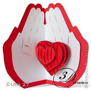 Tarjeta Kirigami, pop-up: Corazón en manos Day papel de San Valentín, la boda.  Foto 1