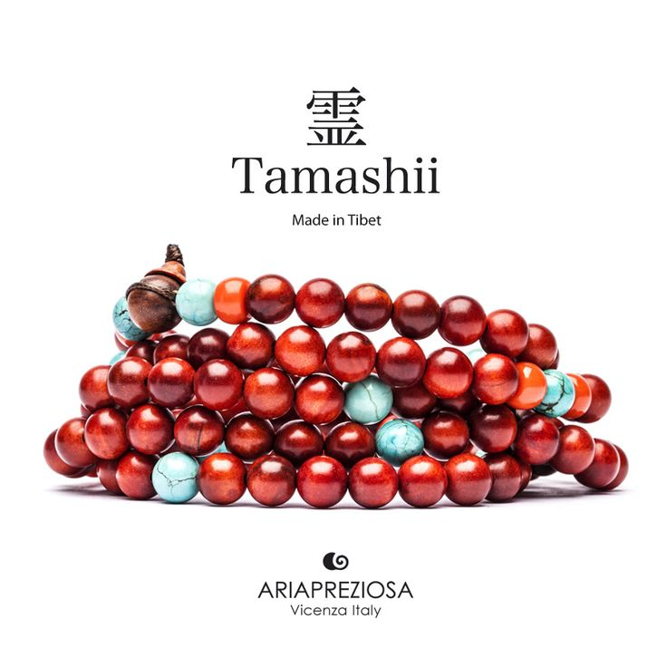 Tamashii - Mala Tibetana in Legno orientale Chinese Yew (Taxus chinensis) profumato e pietre naturali Corniola e Turchese