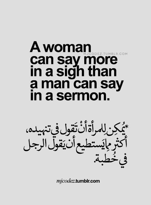 78 best images about arabic quotes translated to english
