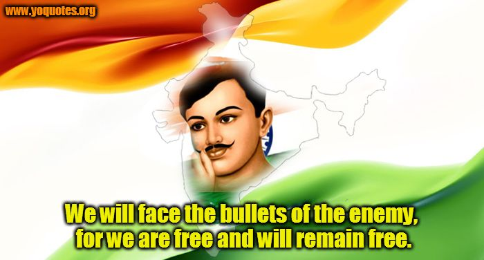 Chandra Shekhar Azad Wallpaper
