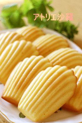 ほんのり爽やか✿レモン味❤マドレーヌ✿ Lemon madeleines