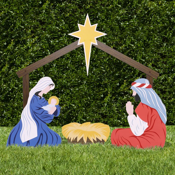 Color Outdoor Nativity Scene Holy Family Set by Outdoor Nativity Store