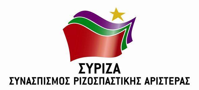 Παυλίδης: Στελέχη από το περιβάλλον του Μητσοτάκη δουλεύουν με τον κ. Καλογρίτσα