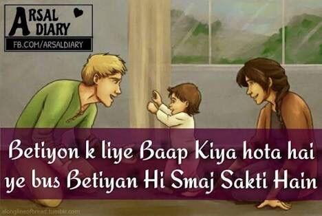 My baba my hero...love u baba